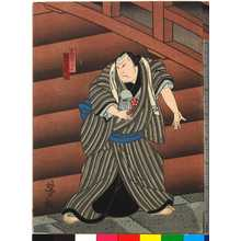 Utagawa Yoshitaki: 「黒船忠右衛門 尾上多見蔵」 - Ritsumeikan University