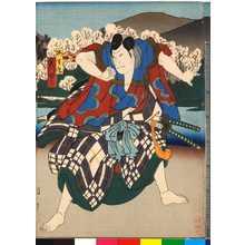 Utagawa Kunikazu: 「梅王丸 実川延三郎」 - Ritsumeikan University