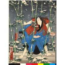 Utagawa Yoshitaki: 「弟慈悲蔵 嵐璃☆」 - Ritsumeikan University