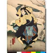 Utagawa Yoshitaki: 「滝口郷助 嵐吉三郎」 - Ritsumeikan University