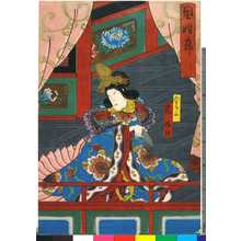 Utagawa Kunikazu: 「国性爺」 - Ritsumeikan University