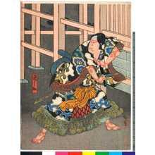Utagawa Hirosada: 「鉄之助」 - Ritsumeikan University