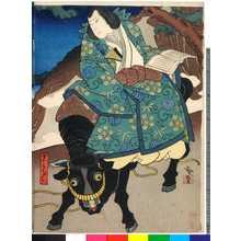 Utagawa Hirosada: 「しよう/\゙」 - Ritsumeikan University