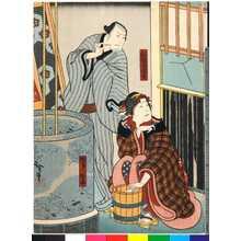 Utagawa Hirosada: 「山形屋儀平」「蛇遣イお市」 - Ritsumeikan University