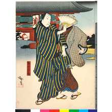 Utagawa Hirosada: 「玉屋新兵衛」 - Ritsumeikan University