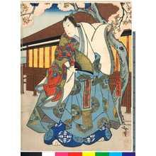 Utagawa Hirosada: 「淀屋辰五郎」 - Ritsumeikan University