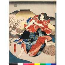 Utagawa Hirosada: 「信乃」 - Ritsumeikan University