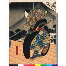 Utagawa Hirosada: 「仁田四郎」 - Ritsumeikan University