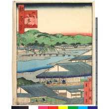 東居: 「都百景」 - Ritsumeikan University
