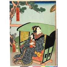 Utagawa Kunisada: 「一文字や女房お市」 - Ritsumeikan University