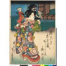 Kano Shugen Sadanobu: 「絵兄弟忠臣蔵あしかゞ家御門外」 - Ritsumeikan University