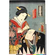 Utagawa Kunisada: 「忠臣蔵銘々伝」 - Ritsumeikan University