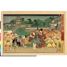 Utagawa Kuniteru: 「新版忠臣蔵十一段続 三段」 - Ritsumeikan University
