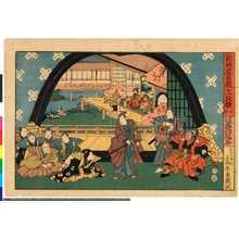 Utagawa Kuniteru: 「新版忠臣蔵十一段続 四段」 - Ritsumeikan University