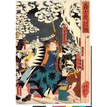 Utagawa Yoshitsuya: 「義士夜討ノ図」 - Ritsumeikan University