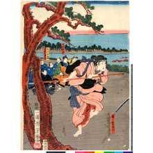Yoshifuji: 「姉宮城野」「春風秋弥」「金江谷五郎」「百性七郎兵衛」 - Ritsumeikan University