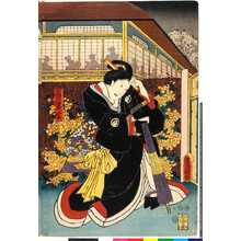 Utagawa Kunisada: 「局岩藤」 - Ritsumeikan University