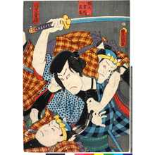 Utagawa Kunisada: 「捕人 吉内 米藤」「稲葉幸蔵」 - Ritsumeikan University