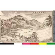 Unknown: 「洛西嵐山風景」 - Ritsumeikan University