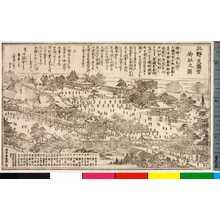 春燈斎: 「北野天満宮御社之図」 - Ritsumeikan University