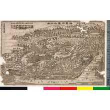 緑山: 「洛東祇園山全景」 - 立命館大学