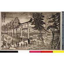 緑山: 「五月五日 上加茂競馬之図」 - 立命館大学