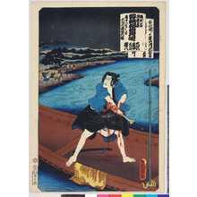 Utagawa Kunisada: 「踊形容外題尽 斧柄梅梼一代噺 後日八まく目 六郷川渡船の場」 - Ritsumeikan University