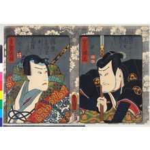 Utagawa Kunisada: 「望月弾正」「多賀大領」 - Ritsumeikan University