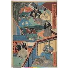 Utagawa Yoshitora: 「仮名手本忠臣蔵十一段続一覧之図」 - Ritsumeikan University