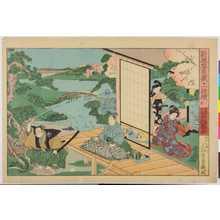 Utagawa Kuniteru: 「新版忠臣蔵十一段続」 - Ritsumeikan University