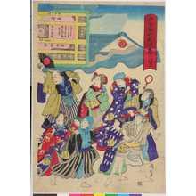 Toyohara Chikanobu: 「さる若町大火たちのき」 - Ritsumeikan University