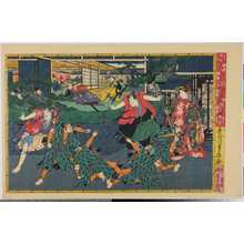 Kano Shugen Sadanobu: 「仮名手本忠臣蔵」 - Ritsumeikan University