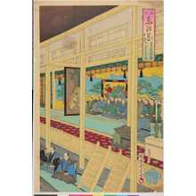Toyohara Chikanobu: 「温故 東の花」 - Ritsumeikan University
