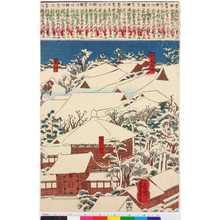 Utagawa Yoshikazu: 「恵光院」「師直屋舗」「裏門」 - Ritsumeikan University