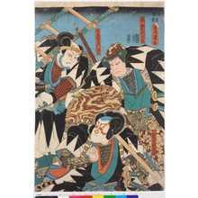 Utagawa Kunisada: 「原郷右衛門元辰」「大鷲文吾忠雄」「早見惣右衛門満高」 - Ritsumeikan University