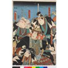 Utagawa Kunisada: 「大星由良之助良雄」「大星吉次郎良員」「堀江弥兵衛金丸」「赤垣伝蔵正賢」 - Ritsumeikan University