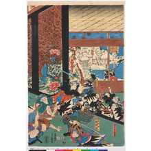 Ochiai Yoshiiku: 「小林栄八」 - Ritsumeikan University