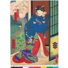 Utagawa Yoshitaki: 「となせ 嵐璃寛」 - Ritsumeikan University
