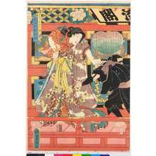 Utagawa Kunisada: 「里見八犬士之一個」 - Ritsumeikan University