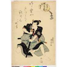 Utagawa Kunisada: 「忠臣蔵 七役の内」 - Ritsumeikan University