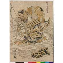 静夜: 「無官太夫敦盛」 - Ritsumeikan University