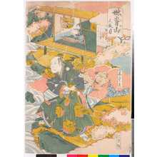 春貞: 「妹背山 三段目」 - Ritsumeikan University