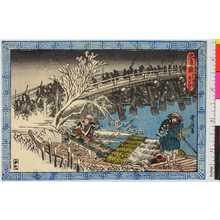 Kano Shugen Sadanobu: 「忠臣蔵 十一段目」 - Ritsumeikan University