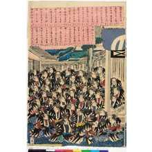Utagawa Kuniteru: - Ritsumeikan University