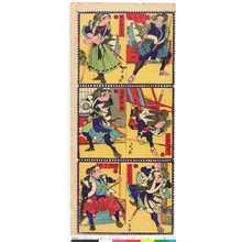 Kano Shugen Sadanobu: 「義士伝の内」 - Ritsumeikan University