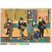 Utagawa Kunisada: 「石堂采女之助」「朝倉当吾」「二男国松」「一子当太郎」「白拍子かつらぎ」「三男三之助」「当吾女房お峰」 - Ritsumeikan University