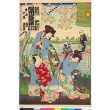 Toyohara Chikanobu: 「隅田川故跡釣鐘」 - Ritsumeikan University