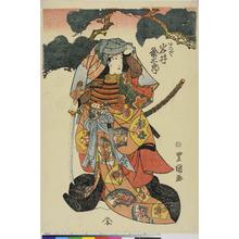 Utagawa Toyoshige: 「あこや 岩井粂三郎」 - Ritsumeikan University