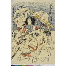 Utagawa Kuniyasu: - Ritsumeikan University