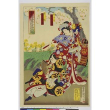 Toyohara Kunichika: 「千本桜静忠信道行の場」 - Ritsumeikan University